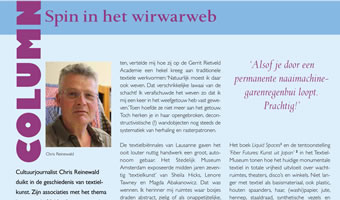 Textiel-Plus-nov-2015